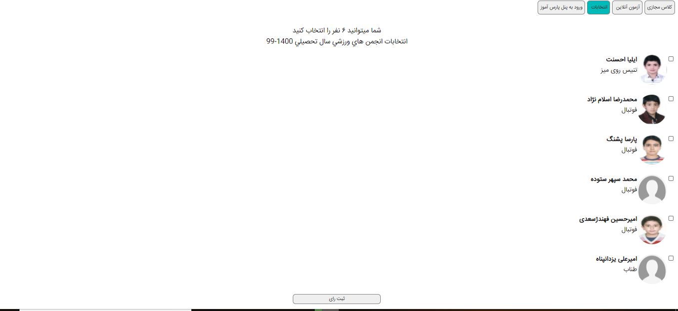 Image is not available